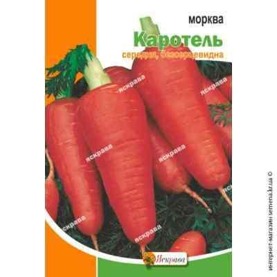 Семена моркови Каротель 10 г. (Яскрава)
