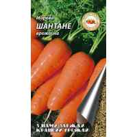 Семена моркови Шантане 2 г.