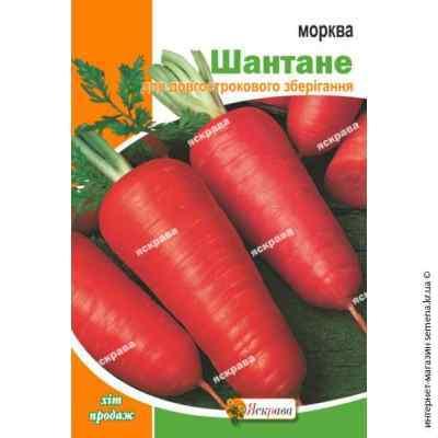 Семена моркови Шантане 10 г. (Яскрава)