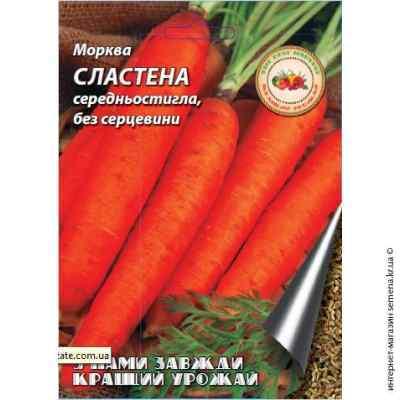 Семена моркови Сластена 20 г.