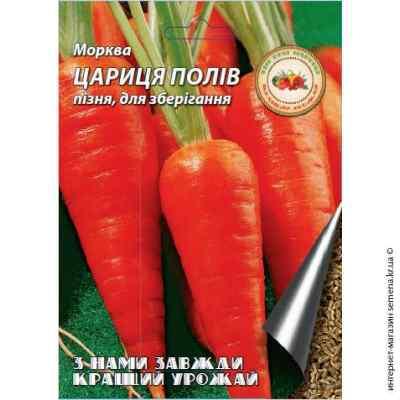 Семена моркови Царица полей 10 г.