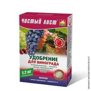 Удобрение для винограда «Чистый лист» 1,2 кг.