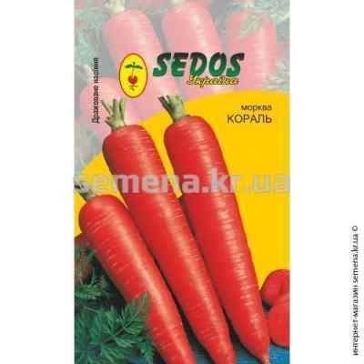 Дражированные семена моркови Кораль 400 шт.