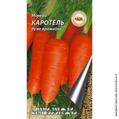 Семена моркови Каротель 10 г.