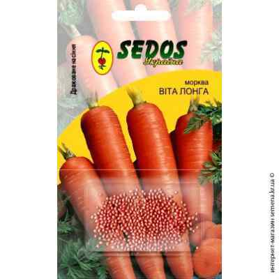 Дражированные семена моркови Вита Лонга