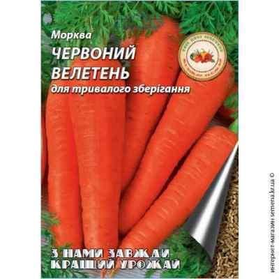 Семена моркови Красный великан 10 г.