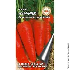 Семена моркови Ням-ням 2 г.