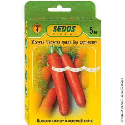 Семена на ленте морковь Красная Длинная без сердцевины 5 м.