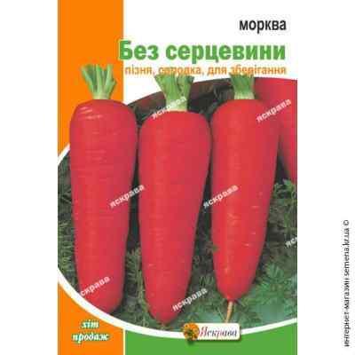 Семена моркови Без Сердцевины 10 г.