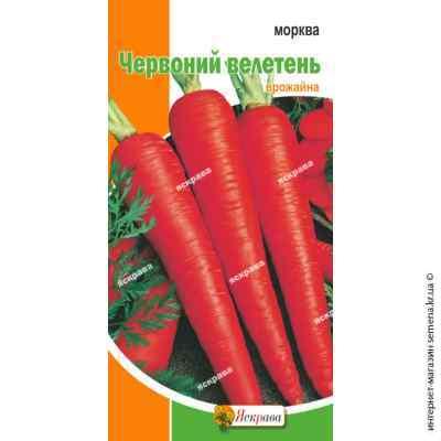 Семена моркови Красный великан 20 г. (Яскрава)