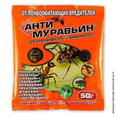Антимуравьин 50 г.