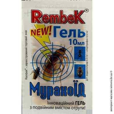Рембек Мурахоед 10 мл.