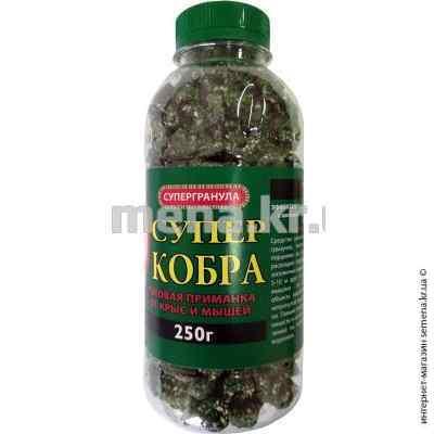 Супер Кобра 250 г. гранула