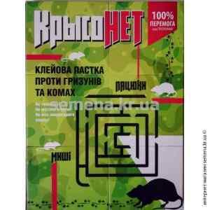 Клеевая ловушка от грызунов и насекомых Крысов Нет 21*16 cм