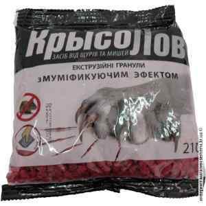 Крысолов 210 г. гранулы с мумификатором