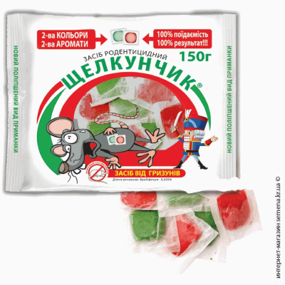 Щелкунчик тесто 150 г.