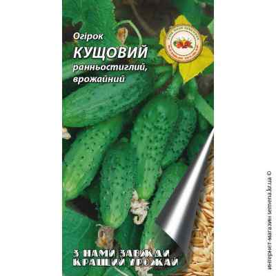 """Огурец Наташа F1 0.5 г. ТМ """"Кращий урожай"""""""