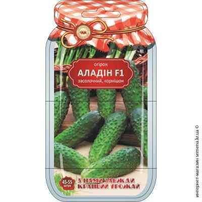 """Огурец Алладин F1 ТМ """"Кращий урожай"""""""