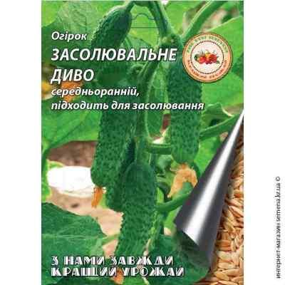 """Огурец Засолочное чудо 3 г. ТМ """"Кращий урожай"""""""