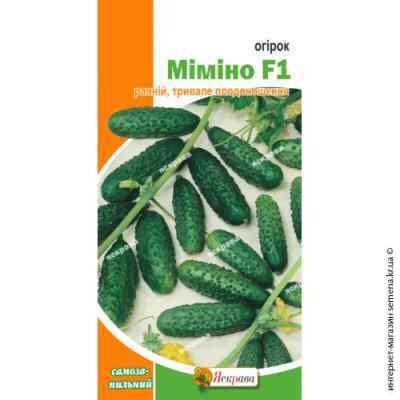 Огурец Мимино F1 0,3 г.