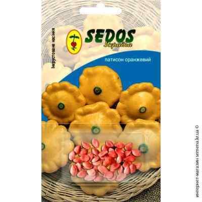 Инкрустированные семена патиссонов Оранжевый