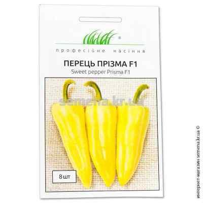 Семена перца Призма F1 8 шт.