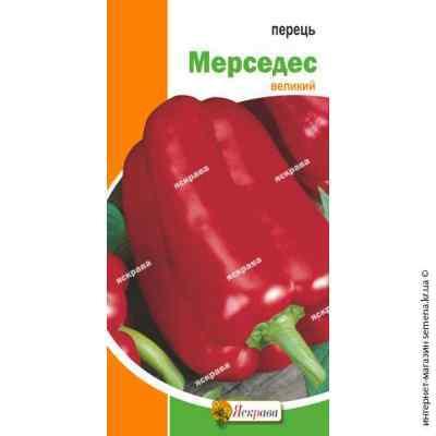 Семена перца Мерседес 0.3 г.