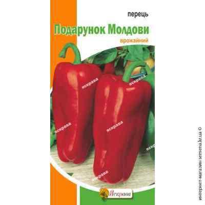 Семена перца Подарок Молдовы 0.3 г. (Яскрава)