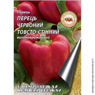 Семена перца Красный толстостенный 0.3 г.