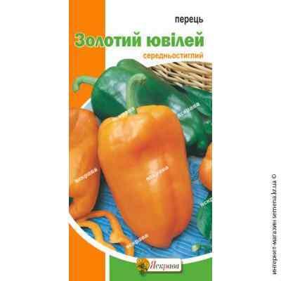 Семена перца Золотой Юбилей 0.3 г.