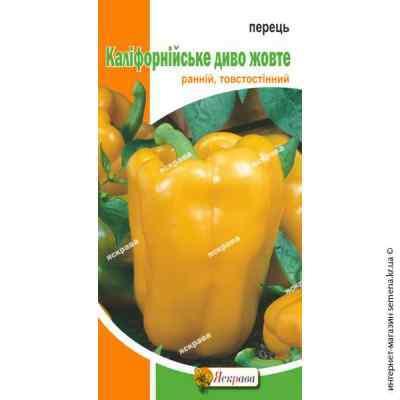 Семена перца Калифорнийское Чудо желтое 0.3 г.