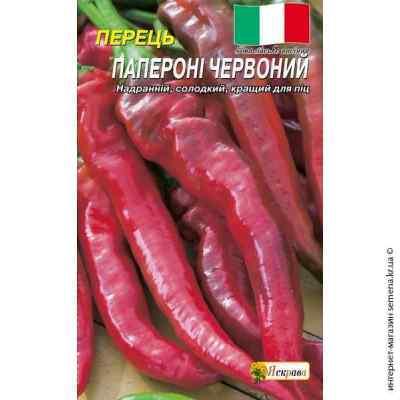 Семена перца Пепперони красный 0.3 г.