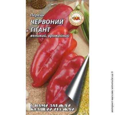 Семена перца Красный гигант 0.3 г.