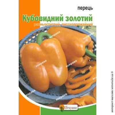 Семена перца Кубовидный золотой 3 г.
