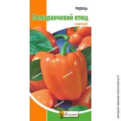 Семена перца Оранжевый Этюд 0.3 г.