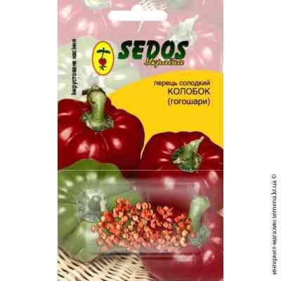Инкрустированные семена перца Колобок 0,3 г.