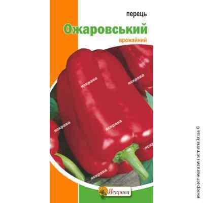 Семена перца Ожаровский 0.3 г.