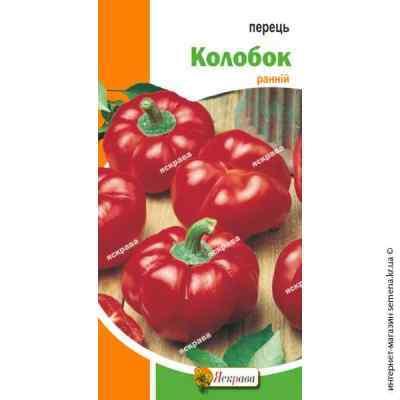 Семена перца Колобок 0.3 г.
