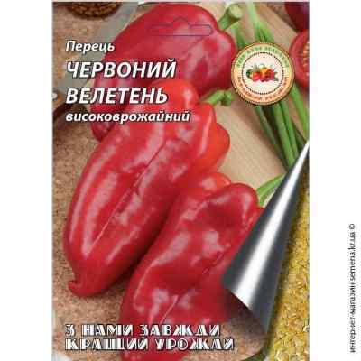 Семена перца Красный гигант 1,5 г.