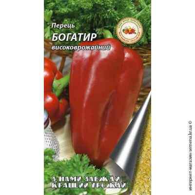 Семена перца Богатырь 0.3 г.