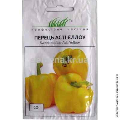 Семена перца Асти Еллоу 0.2 г.