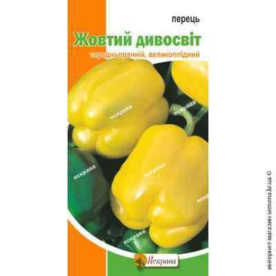 Семена перца Желтый Чудосвет 0.3 г.