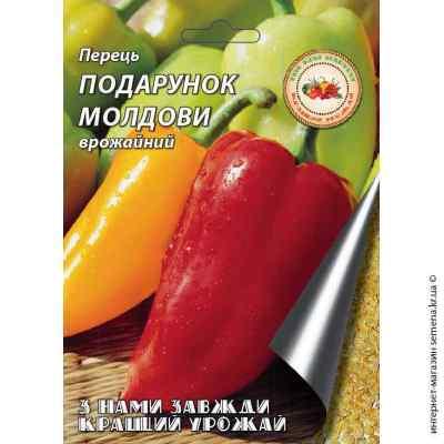 Семена перца Подарок Молдовы 1,5 г.