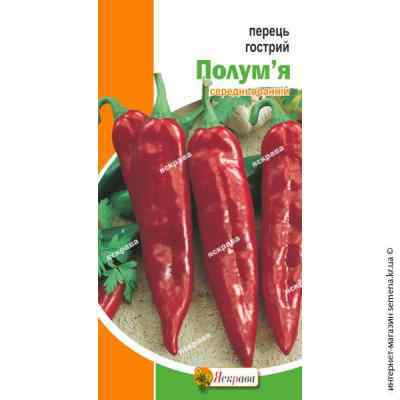 Семена перца острого Пламя 0.2 г.
