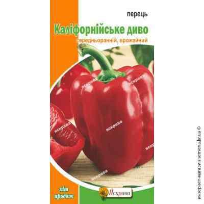 Семена перца Калифорнийское чудо 0.3 г. Яскрава