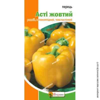 Перец Асти желтый 0,3 г.