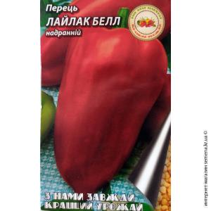 Семена перца Лайлак Белл 0,2 г.