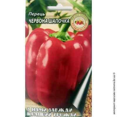 Семена перца Красная шапочка 0,3 г.