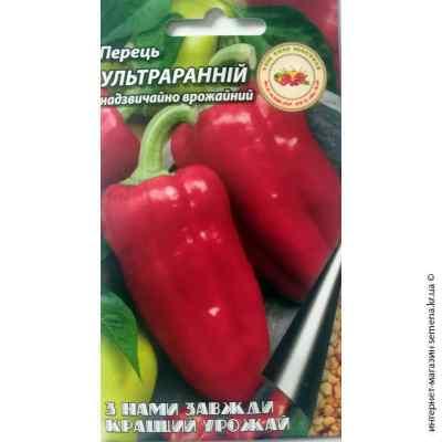 Семена перца Ультраранний 0,3 г.