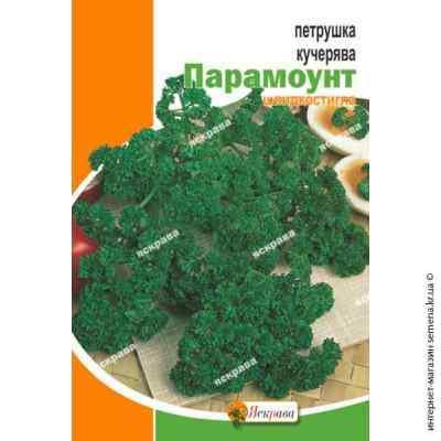 Семена петрушки кучерявой Парамаунт 20 г.